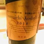 鮨 さかい - 東一の山田錦を甲州のワイン樽で仕込みます。シングルモルトみたいですね。住吉酒販で発見し、購入しました
