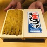 鮨 さかい - キタムラサキウニ