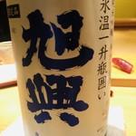 鮨 さかい - 栃木の隠れた銘酒