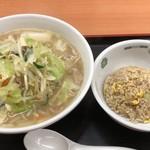 日高屋 - 野菜たっぷりタンメン 半チャーハン