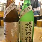 日本酒とお万菜 じゃんけんポン - 日輪田、萩の鶴