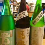 日本酒とお万菜 じゃんけんポン - 貴、寫楽、流輝