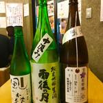 日本酒とお万菜 じゃんけんポン - 風の森 、雨後の月、紅桔梗