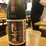 日本酒とお万菜 じゃんけんポン - たかちよ