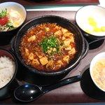Saihinrou - 麻棒豆腐セット