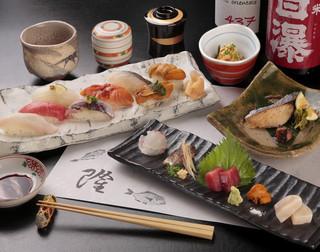 すし 肴 隆 - 料理と寿司。5250円。