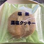 サントノーレ - 4年前にも買った「藻塩クッキー」ですが…