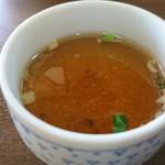 ゴウサハラ - スープ