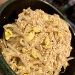 柳屋ホルモン焼 - ★豆もやし★
