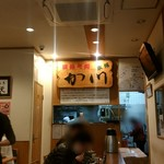 讃岐麺処 か川 - 内観