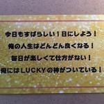 98876135 - お店のカード