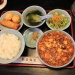筑紫飯店 - 料理写真:陳麻婆豆腐定食
