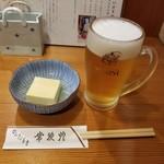 常夜燈 - 玉子豆腐とエビスビール(中ジョッキ)