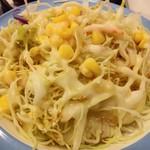 松屋 - サラダにはポン酢タレとフレンチのさんおつブレンドW