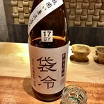 東山 吉寿 - ペアリング9