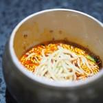 イチリン ハナレ - 山椒麺