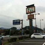 9889703 - 道の駅 小石原