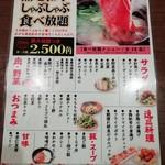 黒木屋宮崎総本家橘通西 -
