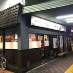 博多 山笠 -