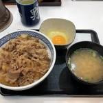 吉野家 - 牛丼(並)+卵+味噌汁