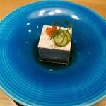 室町 美はま - 【先 付】牛蒡豆腐