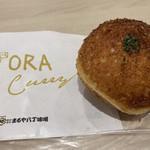スペイン窯 パンのトラ - 八丁味噌カレーパン