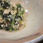 レストラン 大浜 - 先付け:柿と湯葉の白和え
