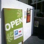 カフェ アソシア - 駐車場のサイン