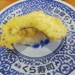 無添くら寿司 - 鯛の天ぷら寿司1貫 税抜100円 (2018.12.23)