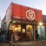 小豆島ラーメンHISHIO - 外観
