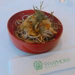 シンフォニー東京湾クルーズ - なめこおろし蕎麦