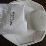 ロイヤル鹿児島空港売店 - 薩摩蒸気屋 かるかん饅頭
