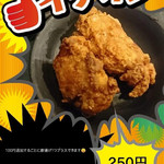 麺の坊 晴天 -