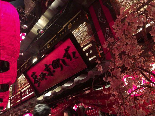 京町 しずく 名古屋 駅前 店