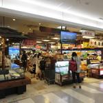 ロイヤル鹿児島空港売店 - 鹿児島空港2階にあります