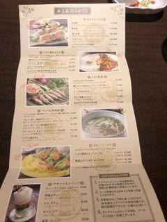 ベトナムキッチン アンヴィエット - 単品メニューと比べるとランチ安い!