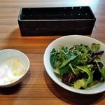 Cloud - [料理] 玉葱のピクルス & サラダ