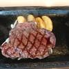 ステーキガスト - 料理写真:熟成赤身ロース(150g)1403円 健康サラダバー付き