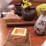 日本料理 香せり -