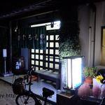 ひろ丸 - 店入口