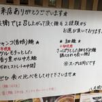 98916638 - 麺の違いを解説