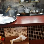 麺やOK -