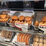 肉の大山 - 料理写真: