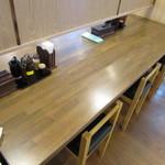 うどん工房淡家 - 相席テーブル