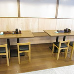 うどん工房淡家 - テーブル席