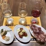 大阪エアポートワイナリー - 3種タップワイン(各40ml)と3種前菜のマリアージュセット 1280円