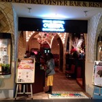 グランド・セントラル・オイスターバー&レストラン -