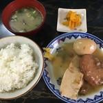 徳平食堂 - おでん定食 ¥700
