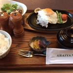 アライヤ ネスト - ハンバーグステーキ 目玉焼きトッピング 1200円+100円