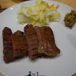牛たん炭焼  利久 - (2018/10月)「牛たん&芋煮定食」